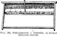 dovoennoe-pchelovodstvo-11.jpg