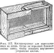 dovoennoe-pchelovodstvo-21.jpg