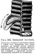 dovoennoe-pchelovodstvo-40.jpg