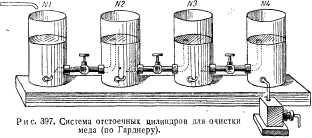 dovoennoe-pchelovodstvo-44.jpg