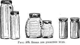 dovoennoe-pchelovodstvo-47.jpg