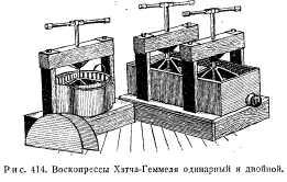 dovoennoe-pchelovodstvo-51.jpg