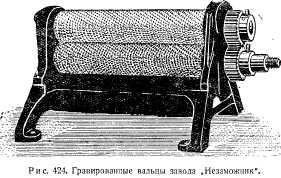 dovoennoe-pchelovodstvo-55.jpg