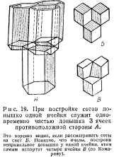 pchelovodstvo-v-1937-10.jpg