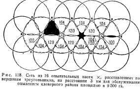 pchelovodstvo-v-1937-49.jpg