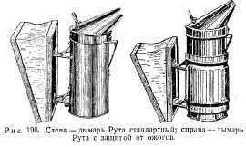 pchelovodstvo-v-1937-68.jpg